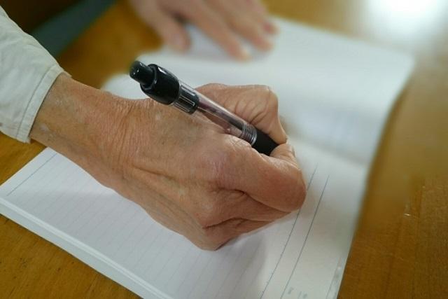 エンディングノートの書き方や内容について