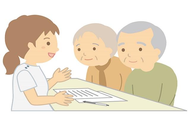 介護が必要になった時に申請する「要介護認定」の全てを徹底解説!