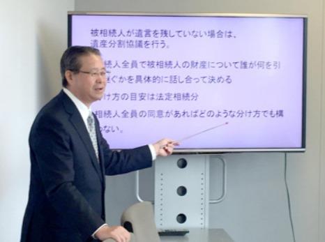 一般社団法人 日本相続対策研究所
