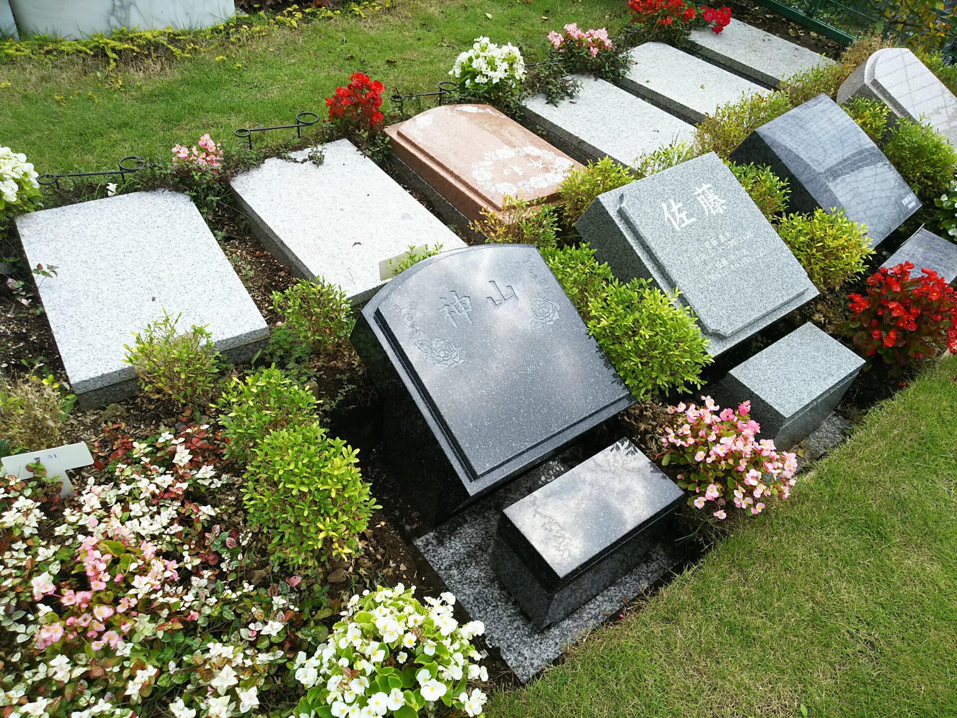 永代供養墓ー悠(はるか)