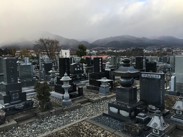 飯田市営 矢高霊園01