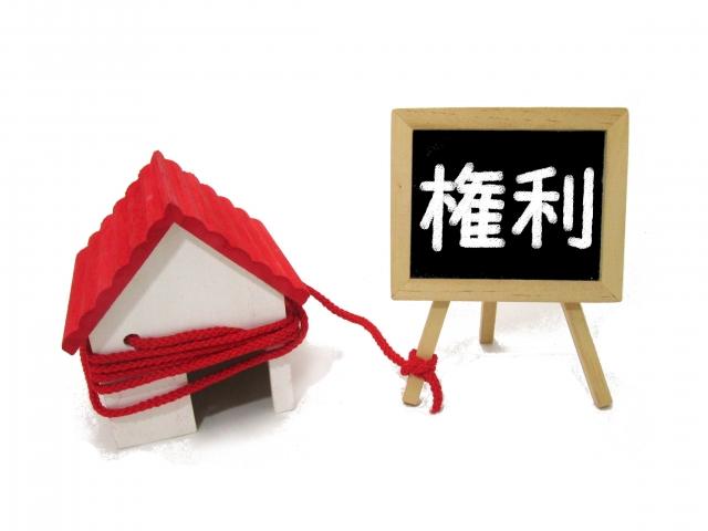 抵当権付きの不動産を相続したら確認方法や評価方法を解説