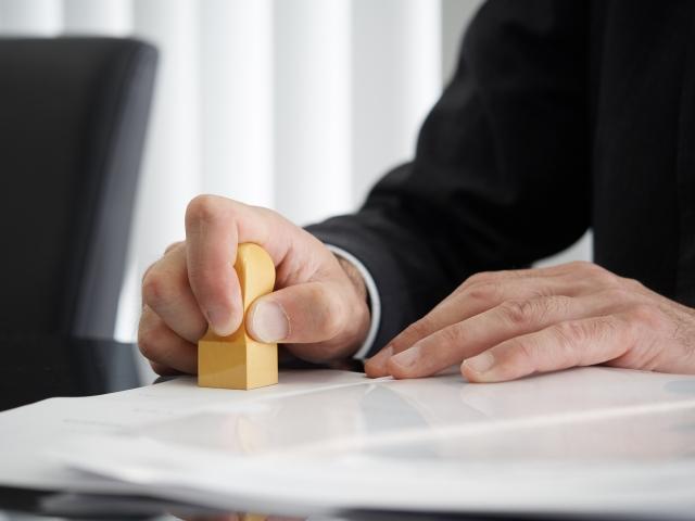 相続登記について手続き・必要書類・費用・注意点を解説