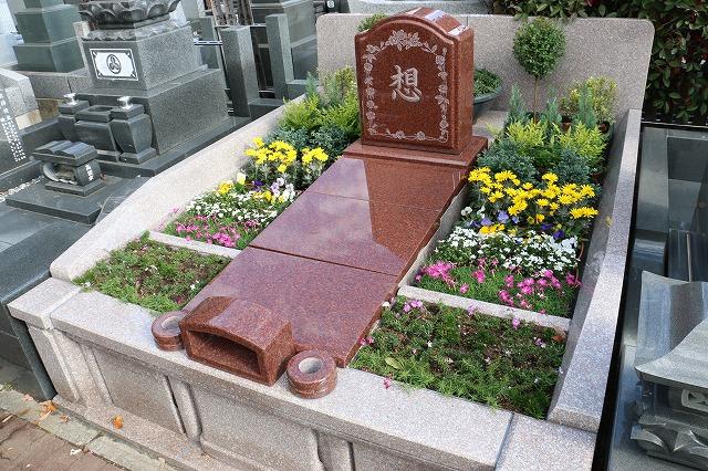 所沢狭山ヶ丘霊園 ガーデニング型樹木葬「フラワージュ」