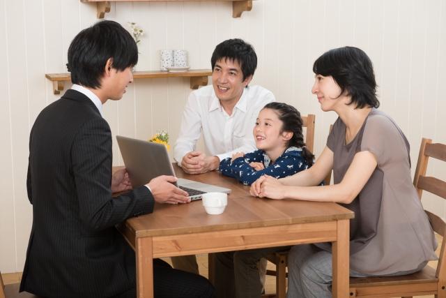 親名義の家の相続することになったら|手続き・相続税・固定資産税などを徹底解説04