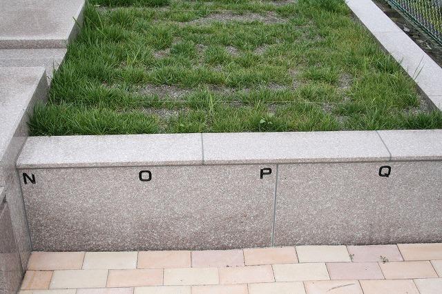 樹木葬(フラワージュ)6