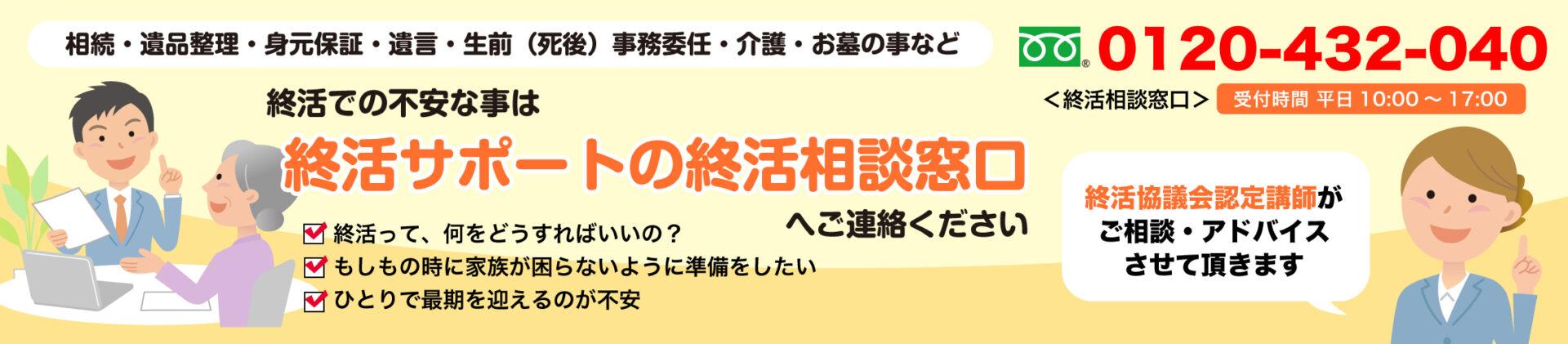 施工実績は3ヶ月余で10件!「日本三景松島での海洋葬」