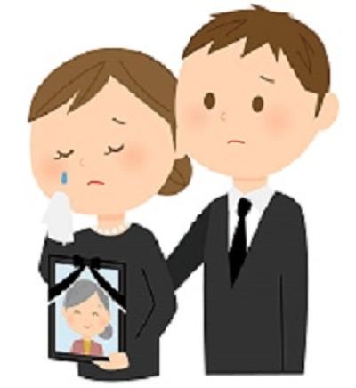 身内の葬儀で必要な挨拶マナー