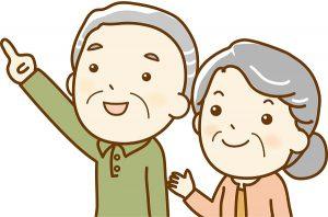 新しい人生のスタートを切るシニア夫婦