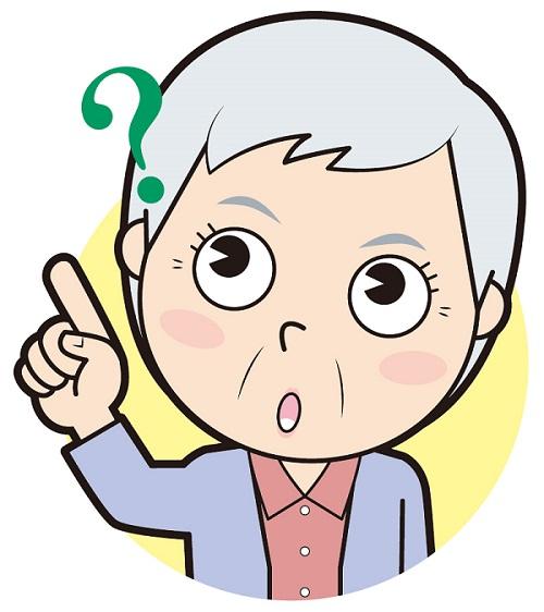 遺留分とは何?遺留分を侵害する遺言書の効力について