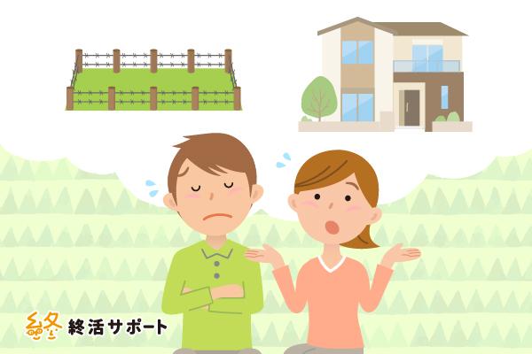 もらっても困る「親の田舎の土地」は土地活用で収益化を狙おう