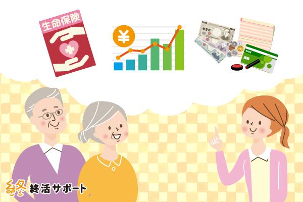老後の保険で対策しよう!年金や終身保険で老後資金は調達できる03