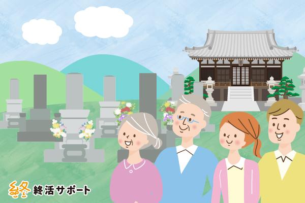 終活のチェックリスト【5分野18項目】04