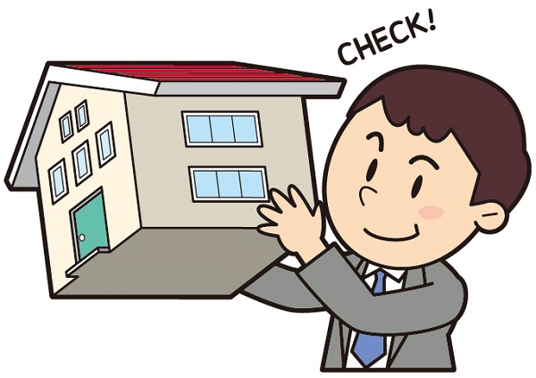 家の査定をネットで行う時に気になる3つのこと