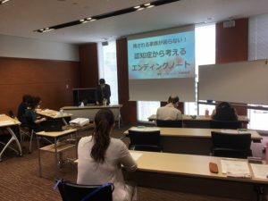 大阪梅田のりそなセブンデイズプラザでのセミナー風景1