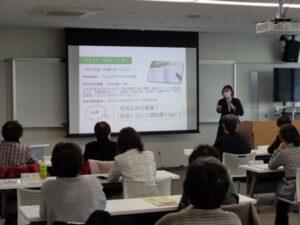 弥富市セミナー講演風景