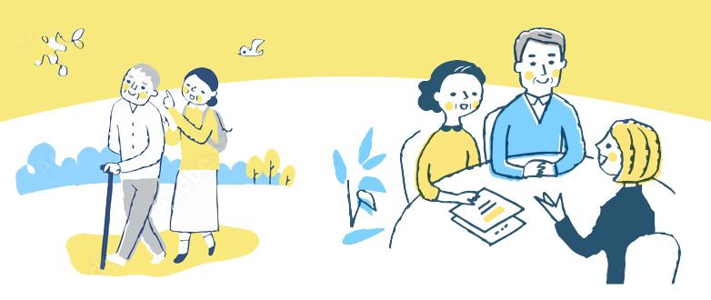 老後の相談をする夫婦