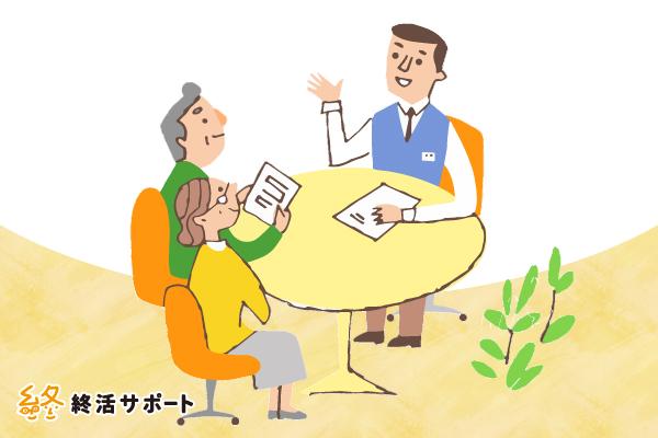終活アドバイザーの取得方法・似た資格との違い・活動内容を徹底解説!